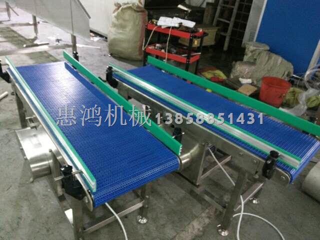 塑料链板shu送机